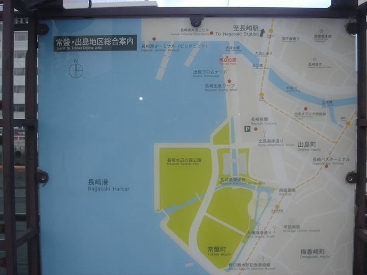 出島案内図.jpg
