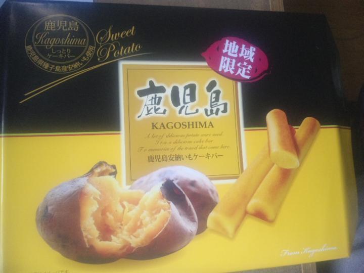 芋ケーキ.jpg